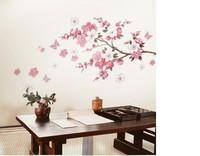 45*60CM Sakura Flower Home Vinyl Decal Art Decor Wall Sticker DIY Removable HOT