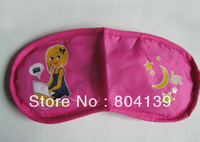 New 5 piece a7 polyester Travel Rest Night Cartoon Sleep Mask Blindfold Blinder Eye Cover