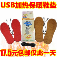 Usb charge heated insole warm feet treasure computer power supply plug 3 thermal heating electric heating insole