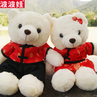 Movies for Kids 11inch=30cm Tang Costume Teddy Bear Cute Plush Toys for Boys Girls Child Toy New Year Gifts 2pcs/lot Wedding Toy