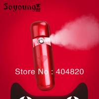 Nano spray beauty instrument mini humidifier portable face cold spray machine autumn and winter moisturizing emperorship