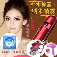 Nano sprayer moisturizing emperorship charge portable moisturizing spray beauty instrument cold spray machine