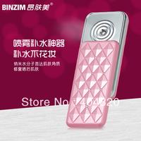 DH Nano Handy Mist Spray Atomization Facial Humectant Steamer Moisturizer Pink