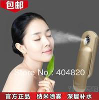 Ibeauty whitening moisturizing beauty instrument portable sprayer nano moisturizing emperorship