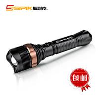 Ck84 outdoor camping flashlight charge glare flashlight set