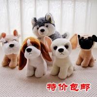 Plush toy the bulk of the dog doll birthday gift female