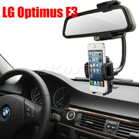 New 360 Degrees Rotation Car Rearview Mirror Holder GPS Mount Stand For LG Optimus F3 Free Shipping