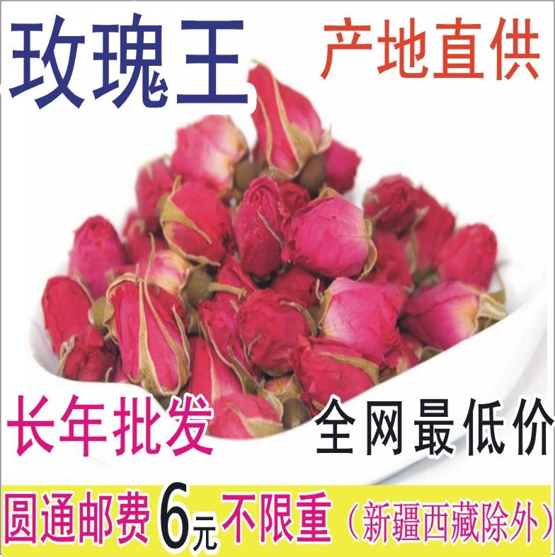 Natural Green Flower Flower Rose Tea Natural