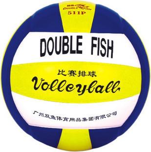 Рыб 511 p волейбол классические 5 волейбол 511 p