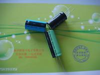 Free shipping Aluminum electrolytic capacitor 150uf 450v  volume 18*35 ,18 *40