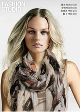 cotton skull scarf promotion