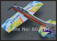 EPP PLANE/ RC 3D airplane/RC MODEL HOBBY TOYS/-wingspan 1000mm ripples 3D airplane(kit)