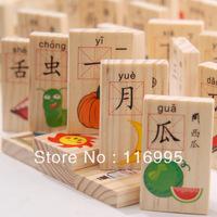 Free shipping 1 set (100pcs )Hot-selling dominoes plate building blocks baby