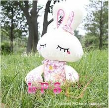 popular rabbit stuffed animal