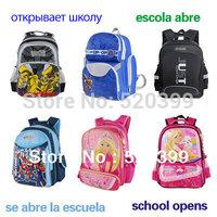 cartoon students  primary school bag books  child/children/ergonomic  backpack grade/class 1-3 supplies for girls boys
