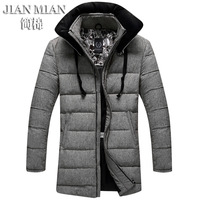 Cotton medium-long male down coat double collar cold-proof men's thermal clothing winter business casual outerwear