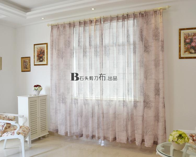 Shop Popular Cheap Modern Curtains From China Aliexpress