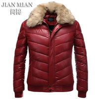 Cotton outerwear wadded jacket male detachable fur collar cotton-padded jacket men's clothing male slim thermal PU cotton-padded
