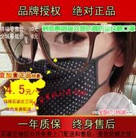 Glasses antimist pm2.5 cartoon masks