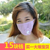 3364 masks fashion personality dust mask ride mask
