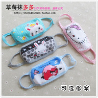 Child 100% cotton masks cartoon mask warm winter
