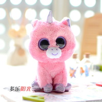 Ty big eyes small unicorn plush toys for children  doll gift