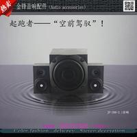 Perfect 2.1 audio high-pitch bass