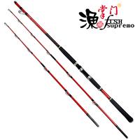 Boat boat pole carbon ultra hard fishing boat rod deep-sea boat fishing rod straight shank fishing rod