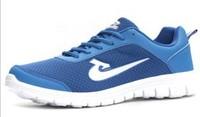 Plus size light breathable gauze shoes casual shoes Large men's 45 46 47 48 sport shoes