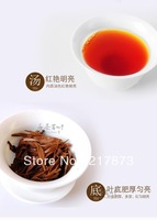 Dianhong FengBrand Black tea Classic58 Congou Genuine Special offer Kind shooting The most authentic Disguising 380g Organic tea