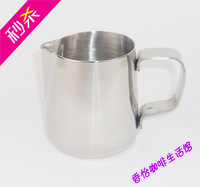 Fancy coffee cappuccino tools 1000ml flower cup stainless steel foam pot garland cylinder