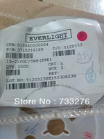 15-21VGC/TR8 high brightness SMD 1206 package of green light-emitting diodes,
