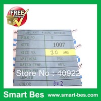 Free shipping by DHL/Fedex/EMS ~300m/lot Electronic wire 0.5 square 1007 20awg # 20 wire 26 wire rod, tinning copper wires