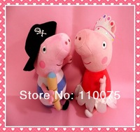 LOWEST PRICE--Crown Ballet Peppa Pig 33CM Pirates George Pig 30CM Plush Toy Movie TV Stuffed Plush Dolls Baby Kids Stuffed Toys