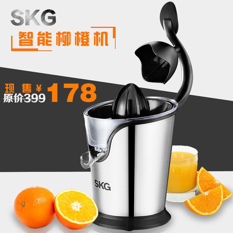 skg zz3292 stainless steel orange machine orange juice juicer electric househ. Black Bedroom Furniture Sets. Home Design Ideas