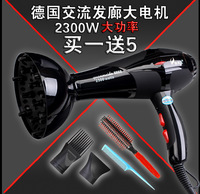 New 2013 Professional 2300w Hair Blow Dryer machine high power negative ion hairdryer hot and cold cover Eu Plug Free Shipping