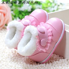 2013 children princess shoes winter cotton-padded shoes girls toddler shoes cotton warm boots size 14-18(China (Mainland))
