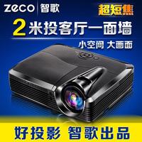 Ultra-short projector bright 1080p 3d hd home projector zecoes80