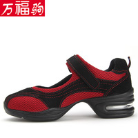 Dance shoes female ultra-light breathable soft outsole comfortable elevator fitness shoes dance shoes