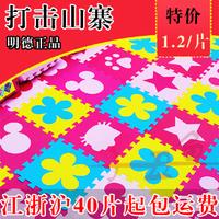 Meitoku middlebury eva foam mats child puzzle mats baby crawling mat 30