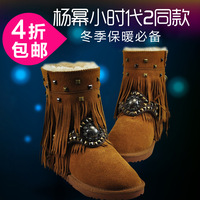 Rivet double tassel snow boots nubuck leather flat genuine leather boots thermal thickening short boots