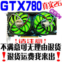 Gtx780 2g computer independent graphics card ddr3 1g gtx650gtx660gtx680