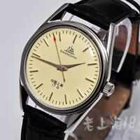 Watch nostalgic classic manual mechanical movement mens watch  =Bx1