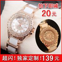 0 shipping Luxury mantianxing rhinestone table white ceramic calendar women's table fashion full rhinestone fashion watch  =Bw4