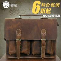 2013 fashion brief vintage handbag genuine leather cowhide commercial messenger bag briefcase