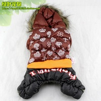Thermal down coat thickening teddy vip pet clothes dog clothes autumn and winter dog wadded jacket