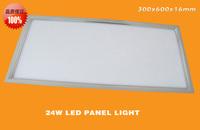 24w integrated led panel light/led ceiling light/led panel light for kitchen/bathroom/office/
