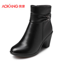 Aokang women's shoes women's shoes women's cotton-padded shoes genuine leather fashion rhinestone high thick heel boots