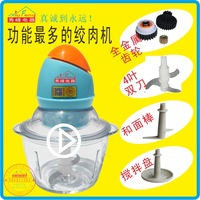 New arrival high power double knife meat grinder household electric broken dish machine cooking machine metal gear
