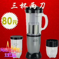 Household multifunctional cooking machine mixer meat grinder baby food supplement dried meat machine